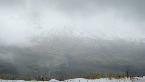 Accessible Volcanology at Mt. St. Helens by: Dr. Cole Kingsbury